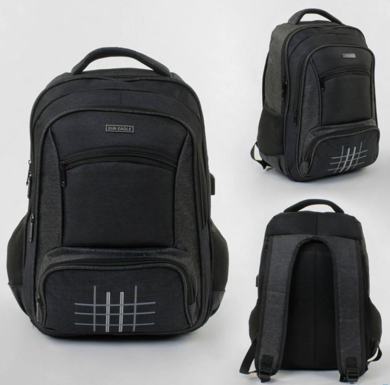 Міський Рюкзак шкільний Портфель C 43645 з м'якою спинкою і USB кабелем