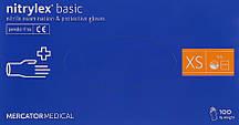 Рукавички Нітрилові Nitrylex Basic XS Blue