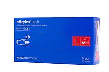 Рукавички Нітрилові Nitrylex Basic L Blue