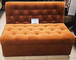 М'який кухонний диванчик з великою нішею для зберігання