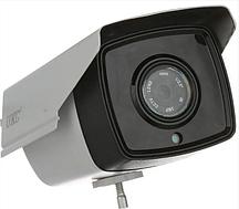 Зовнішня кольорова камера відеоспостереження UKC 965AHD 4mp 3.6 mm 3258