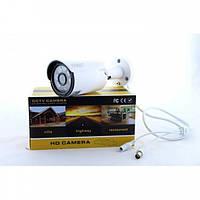 Камера відеоспостереження кольорова зовнішня HLV CCTV 115 4mp 3.6 mm