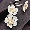 Шпилька для волосся з перловим квіткою і намистинами (діаметр 3,8 см)