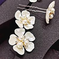 Шпилька для волосся з перловим квіткою і намистинами (діаметр 3,8 см), фото 1
