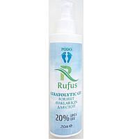Кератолитик для ЗРС на основі 20% сечовини RUFUS 250 мл (RUFUS13)