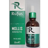 Кератолитик для кутикули RUFUS MOLLIS 50мл