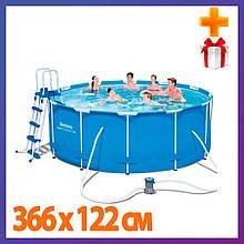 Сімейний каркасний круглий басейн Bestway 56420 зі сходами, фільтр-насосом і тентом (366х122 см) + подарунок
