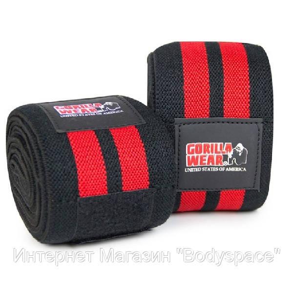 Gorilla Wear, Бинт колінний, Knee Wraps 98 Inch Black/Red 2.5 м, Чорний/червоний, 250 см