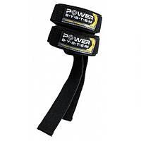 Power System, Лямки для тяги на зап'ястя PS-3400 Power Straps Black/Yellow, Чорно-жовтий, 60*4 см