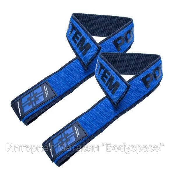 Power System, Лямки для тяги на запястья PS-3401 Lifting Straps Duplex Black/Blue, Черный/синий, 60*5 см