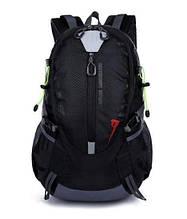 Рюкзак туристический походный HongJing xs2586 25 л Черный (009382)