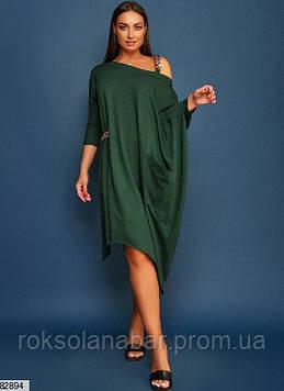 Платье XL свободного кроя цвета бутылка универсального размера 48-54