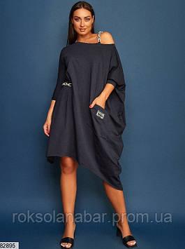 Платье XL свободного кроя темно-синего цвета универсального размера 48-54