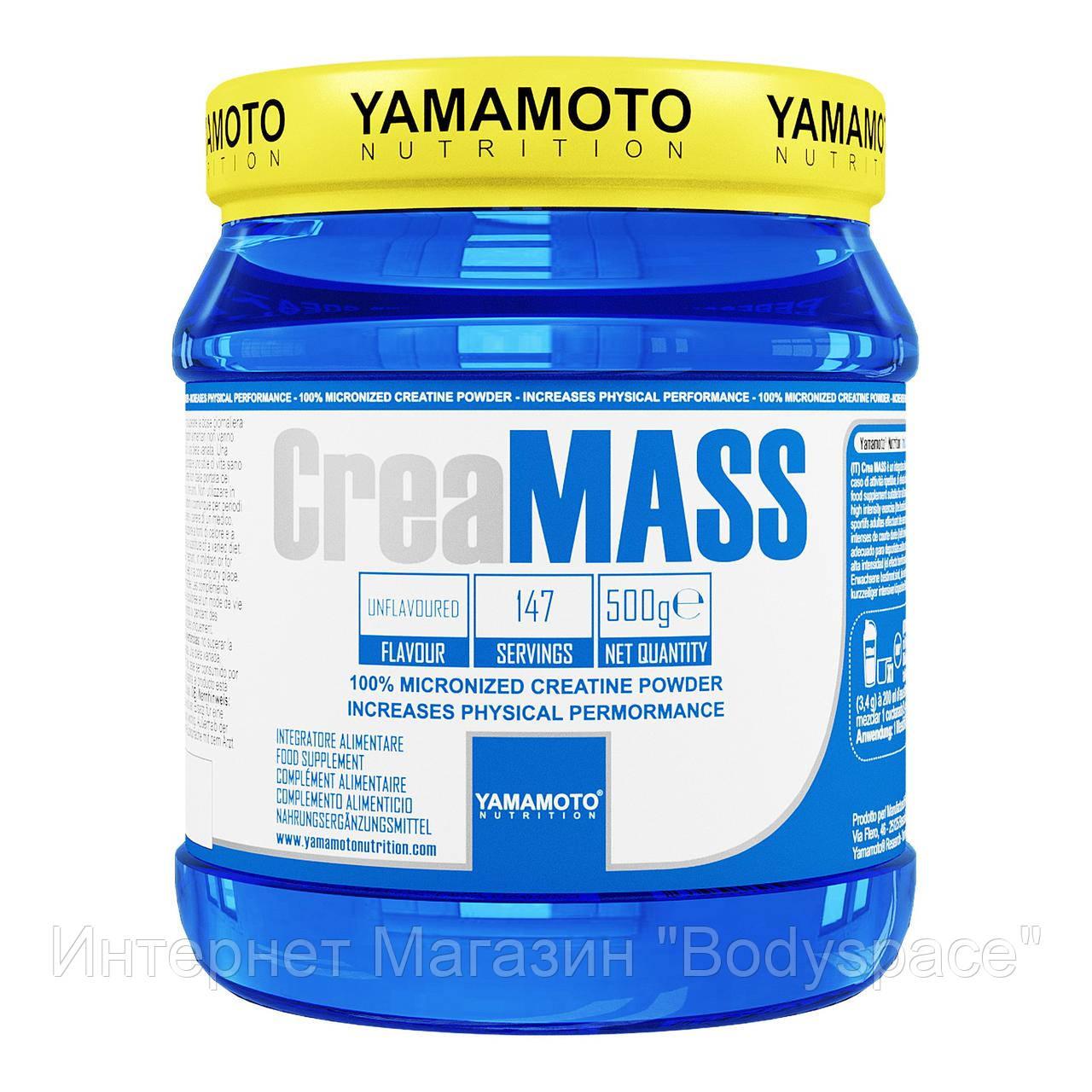 Yamamoto Nutrition, Купити CreaMASS, 500грамм