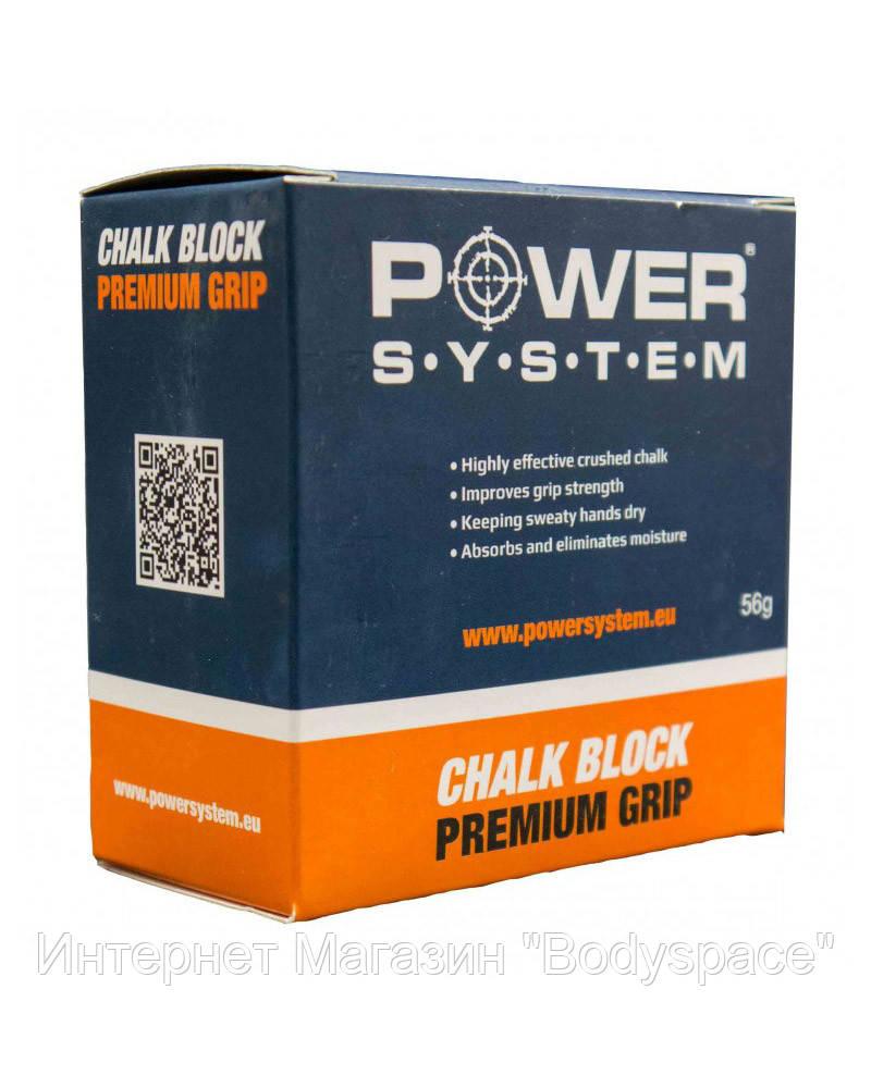 Power System, Магнезія спортивна Chalk Block PS4083, 56 грам