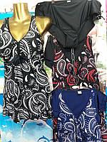 Купальник женский сарафан с трусами размер батал 64-72,цвет уточняйте при заказе