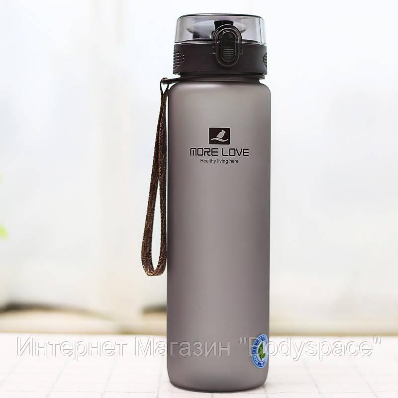 Casno, Бутылка для воды MX-5041 More Love 1050 мл Grey, Серый, 1050 мл