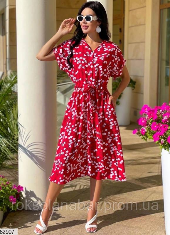 Летнее платье красного цвета с карманами