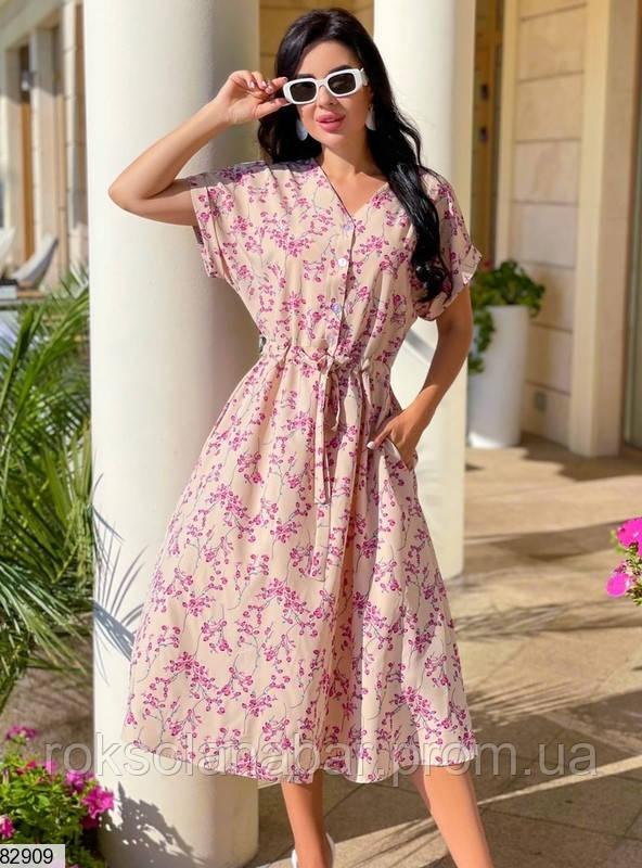 Літня сукня бежевого кольору з кишенями