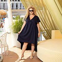 Літнє плаття, вільного фасону, на розширення від грудей синій