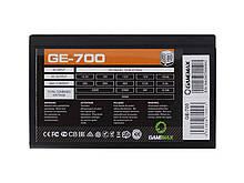 Блок живлення GAMEMAX GE-700