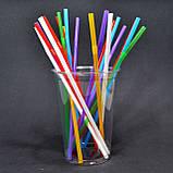 Трубочка для напитков с гофрой d4.8 21см Микс (200 шт), фото 3