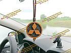 Подвеска ароматизатор Mitsubishi, Парфюм Митсубиши на зеркало, фото 3