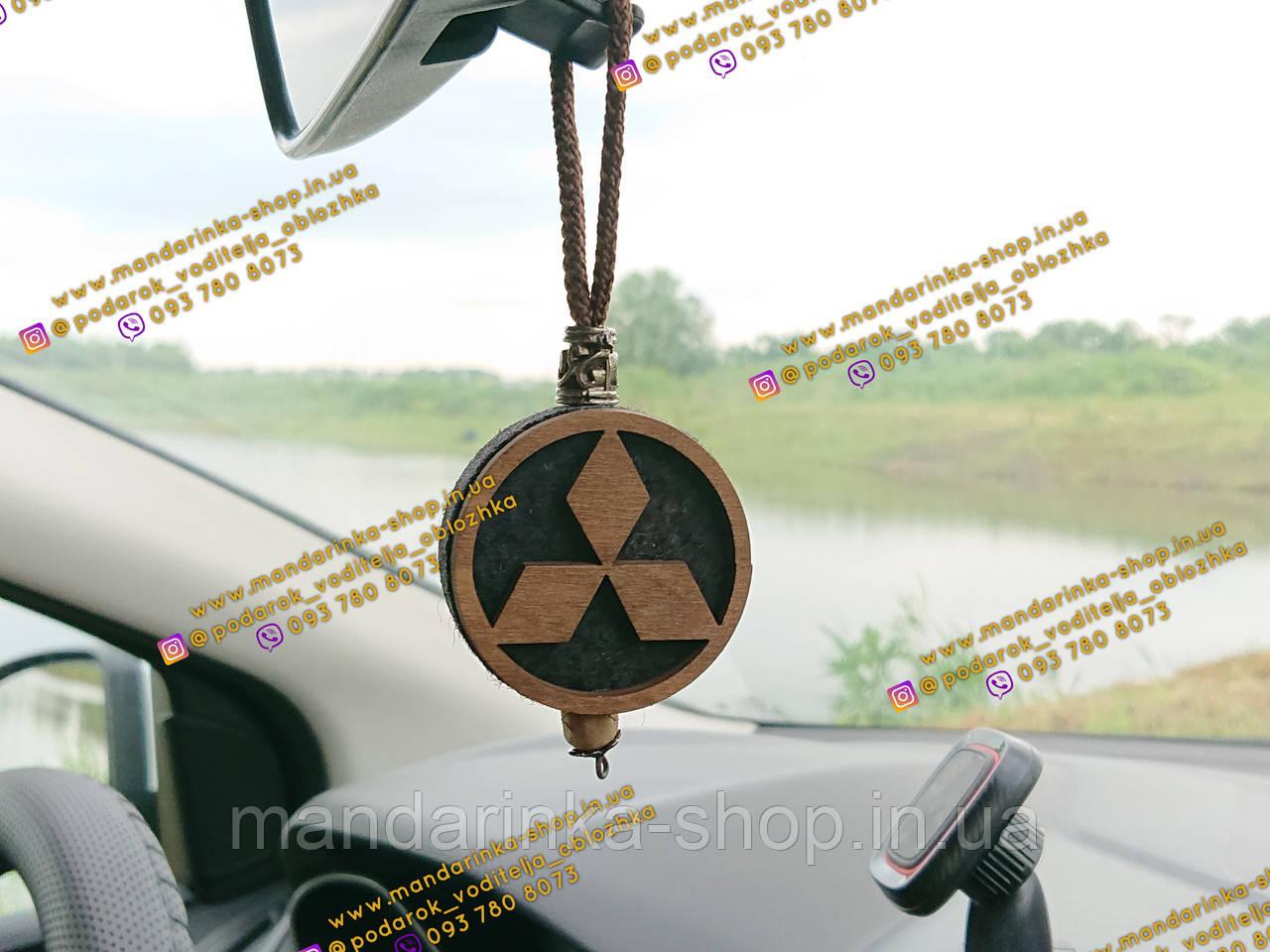 Подвеска ароматизатор Mitsubishi, Парфюм Митсубиши на зеркало