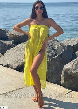 Костюм (топ+юбка) желтый шифоновый
