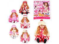 Кукла М 5330 КСЮША, интерактивная