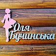 Имя из дерева. Деревянная надпись, хештеги, буквы, Вывески из дерева. Логотип бренда из фанеры, фото 5