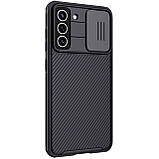 Защитный чехол Nillkin для Samsung Galaxy S21 FE 2021 (CamShield Pro Case) Black с защитой камеры, фото 5