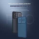 Защитный чехол Nillkin для Samsung Galaxy S21 FE 2021 (CamShield Pro Case) Blue с защитой камеры, фото 7
