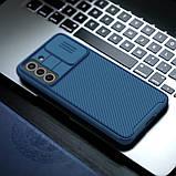 Защитный чехол Nillkin для Samsung Galaxy S21 FE 2021 (CamShield Pro Case) Blue с защитой камеры, фото 6