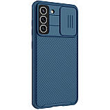 Защитный чехол Nillkin для Samsung Galaxy S21 FE 2021 (CamShield Pro Case) Blue с защитой камеры, фото 5