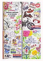 Зошит-словник Мандарин B6 125*200 мм 120 аркушів,інтегральна обкладинка SL-B6-INT-120