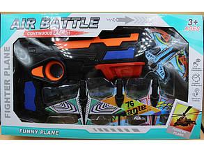 ОПТ!!! Іграшковий пістолет з літачками Air Battle катапульта з літаючими літаками