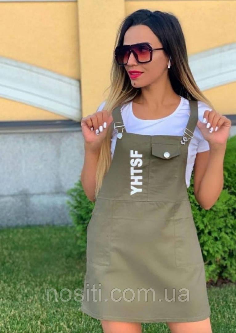Женский сарафан с футболкой