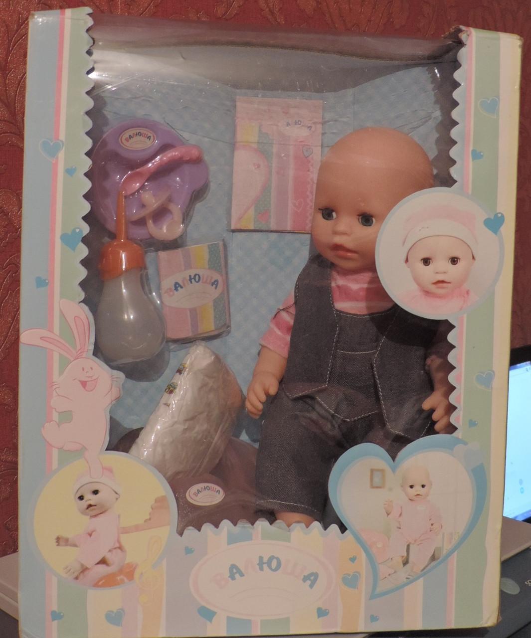 """Кукла пупс - (Baby born) """"Валюша"""". 8 функций, 10 предметов. Звук, кушает, ходит в горшок. Мальчик."""
