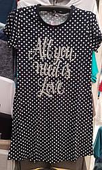 Туніка-плаття жіноча бавовна