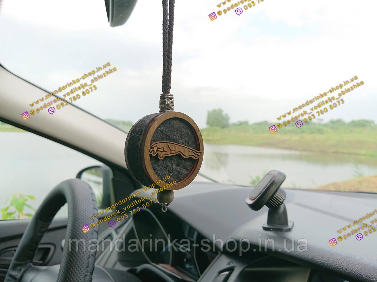 Підвіска ароматизатор Jaguar, Парфуми Ягуар на дзеркало