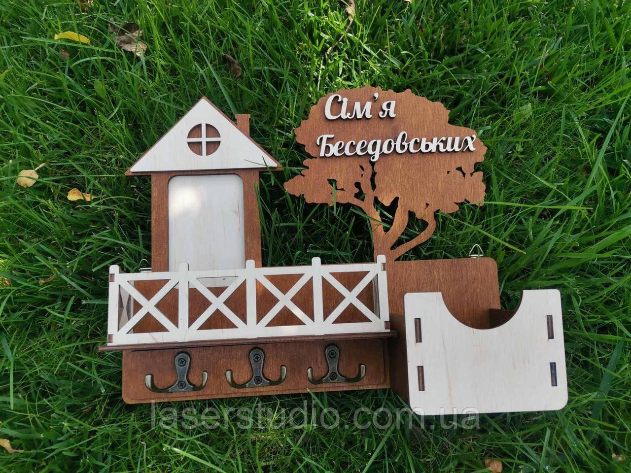 Деревянная Ключница настенная с фоторамкой, Фамилией семьи, Настенная ключница в форме дома с полкой.