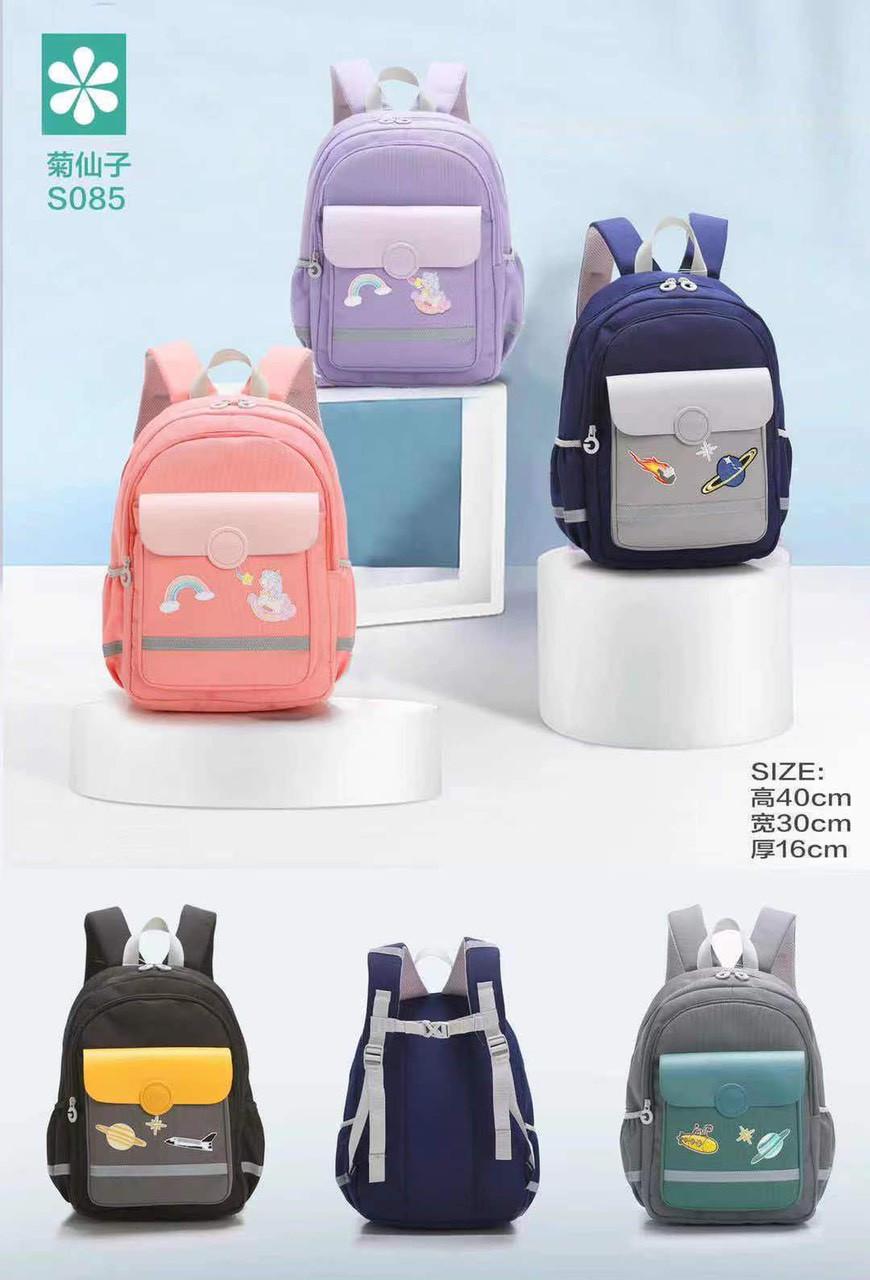 Підлітковий Рюкзак міський модний тканинний в різних кольорах 40*30 см Mark