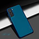 Захисний чохол Nillkin для Samsung Galaxy S21 FE 2021 Super Frosted Shield Blue Синій, фото 6