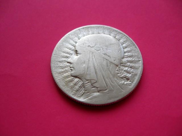 Серебро 750 пробы 5 злотых ПОЛЬША 1933 год Оригинал