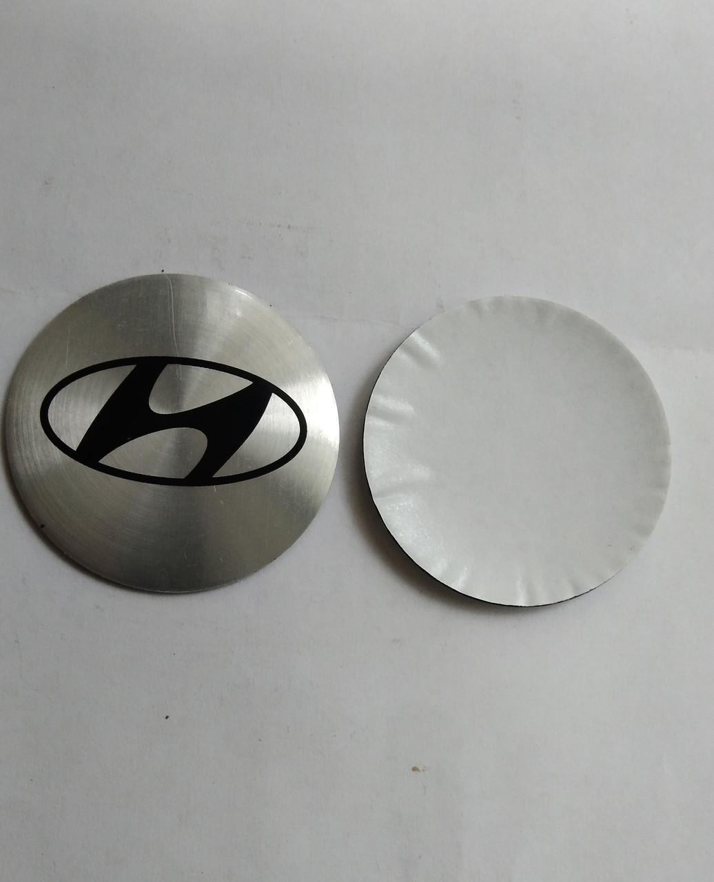 Наклейки на ковпачки Hyundai срібло / чорний лого 56 мм