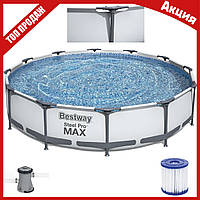 Каркасний басейн Steel Pro Bestway Max 56416 366x76