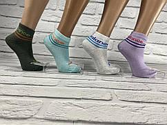 Дитячі шкарпетки KIDS бавовна Р. р 26-30 і 31-35 Туреччина
