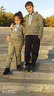 Теплый трикотажный костюм на девочку р. 104-134 от 4 до 10 лет