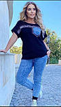 Жіночий костюм з джинсами (Туреччина); розм 50,52,54,56 (баталов), фото 4